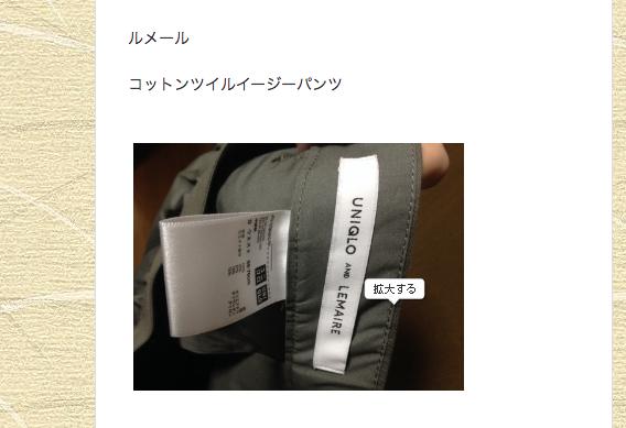 f:id:me-0shiki:20160601203514p:plain