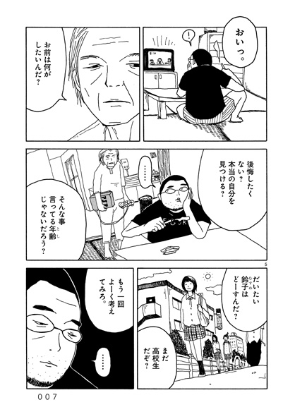 f:id:me-0shiki:20160613132434j:plain:w400