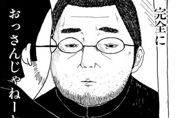 f:id:me-0shiki:20160613132750j:plain:w400