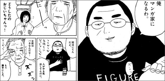 f:id:me-0shiki:20160613132902j:plain:w400