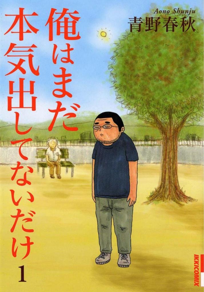 f:id:me-0shiki:20160613134715j:plain:w400