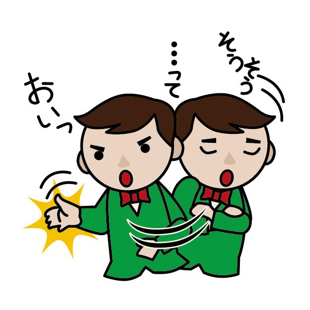 f:id:me-0shiki:20160622091016j:plain:w350