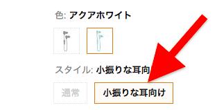 f:id:me-0shiki:20161022204336p:plain