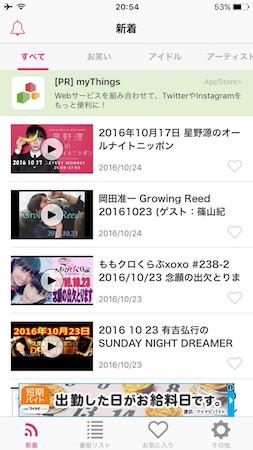 f:id:me-0shiki:20161024210301j:plain