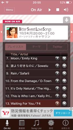 f:id:me-0shiki:20161024211142j:plain