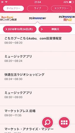 f:id:me-0shiki:20161024214526j:plain