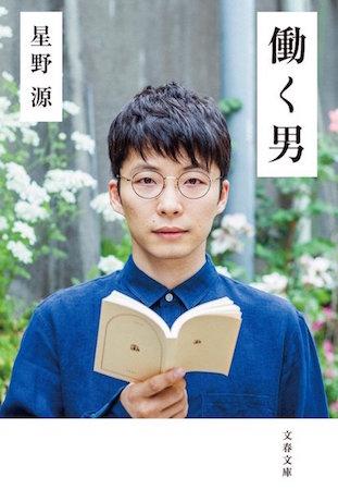 f:id:me-0shiki:20161028224453j:plain