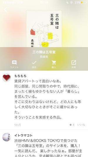 f:id:me-0shiki:20161101232537p:plain