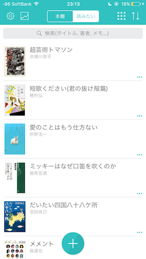 f:id:me-0shiki:20161101232605p:plain
