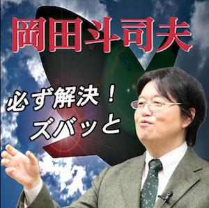 f:id:me-0shiki:20161106214246j:plain