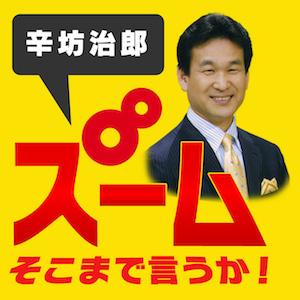 f:id:me-0shiki:20161106214305j:plain