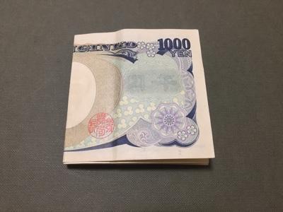 f:id:me-0shiki:20161116114329j:plain