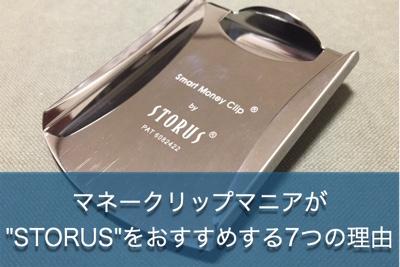 f:id:me-0shiki:20161116120848j:plain