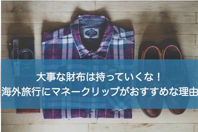 f:id:me-0shiki:20161116162107p:plain