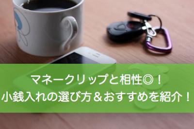 f:id:me-0shiki:20161116162720p:plain