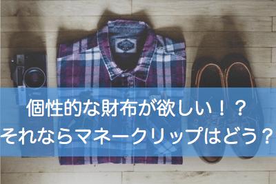 f:id:me-0shiki:20161116171350p:plain
