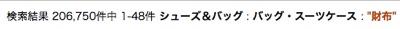 f:id:me-0shiki:20161116190205j:plain