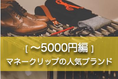 f:id:me-0shiki:20161116200542p:plain