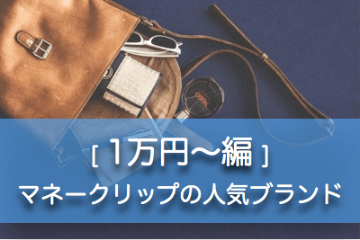 f:id:me-0shiki:20161116200611p:plain
