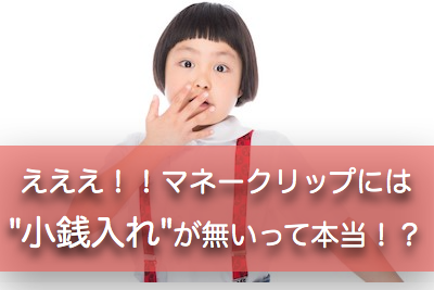 f:id:me-0shiki:20161116205406p:plain