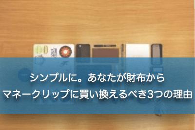 f:id:me-0shiki:20161116232126p:plain