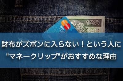 f:id:me-0shiki:20161116233736j:plain