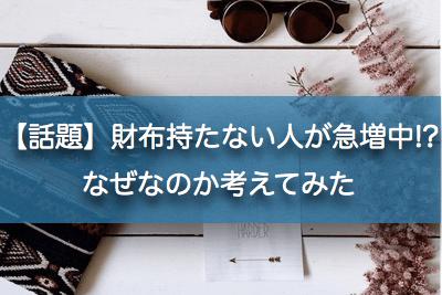 f:id:me-0shiki:20161116234841p:plain