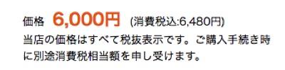 f:id:me-0shiki:20161117000531j:plain