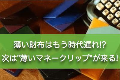 f:id:me-0shiki:20161117100806p:plain