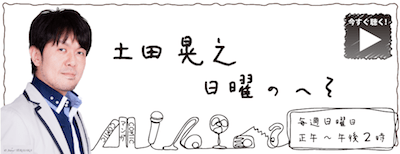 f:id:me-0shiki:20161117105330p:plain