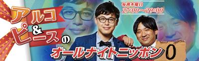 f:id:me-0shiki:20161117105438p:plain