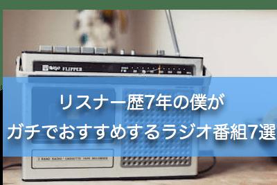f:id:me-0shiki:20161117110509p:plain