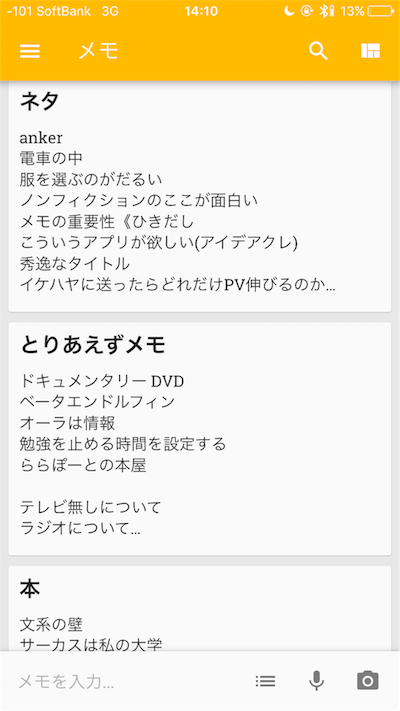 f:id:me-0shiki:20161117160305p:plain