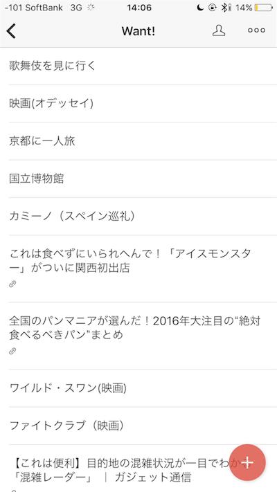 f:id:me-0shiki:20161117160316p:plain