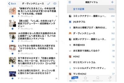 f:id:me-0shiki:20161117163215p:plain
