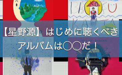 f:id:me-0shiki:20161124184101p:plain