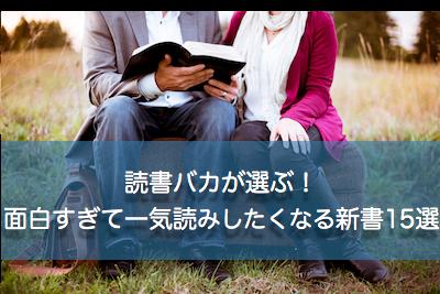 f:id:me-0shiki:20161127201951p:plain