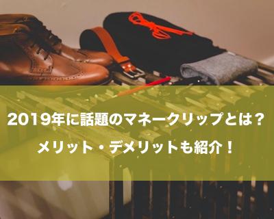 f:id:me-0shiki:20190505214532p:plain