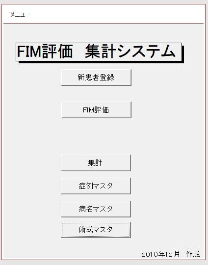 f:id:me-hige:20191101194831j:plain