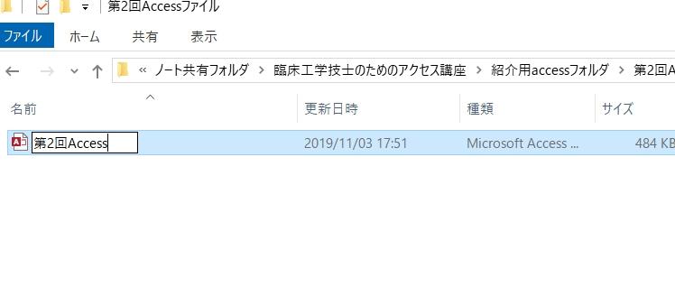 f:id:me-hige:20191103175431j:plain