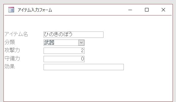f:id:me-hige:20191117125349j:plain