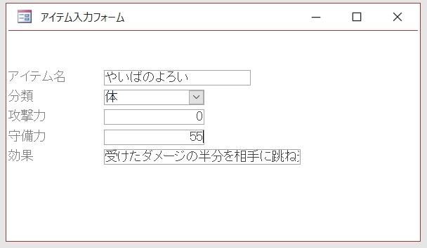 f:id:me-hige:20191117130234j:plain