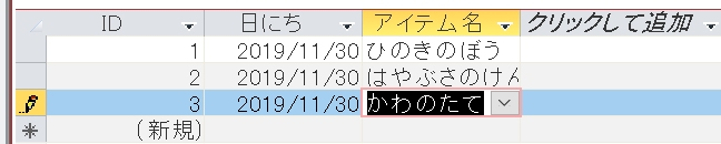 f:id:me-hige:20191130231623j:plain
