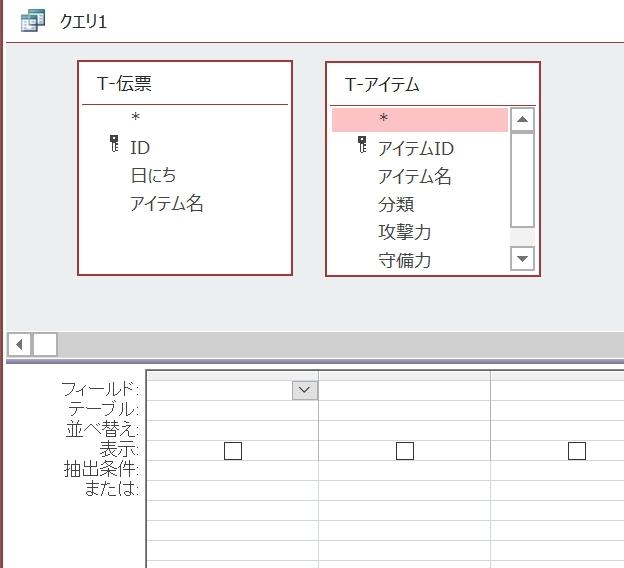 f:id:me-hige:20191130232230j:plain