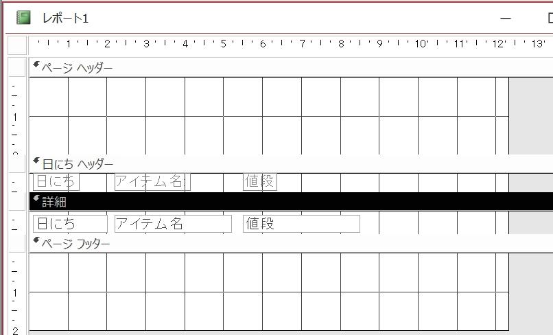 f:id:me-hige:20191203223223j:plain