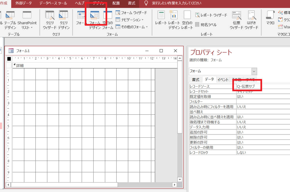 f:id:me-hige:20200102204007p:plain
