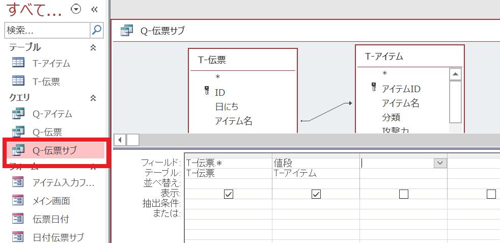 f:id:me-hige:20200102204450p:plain