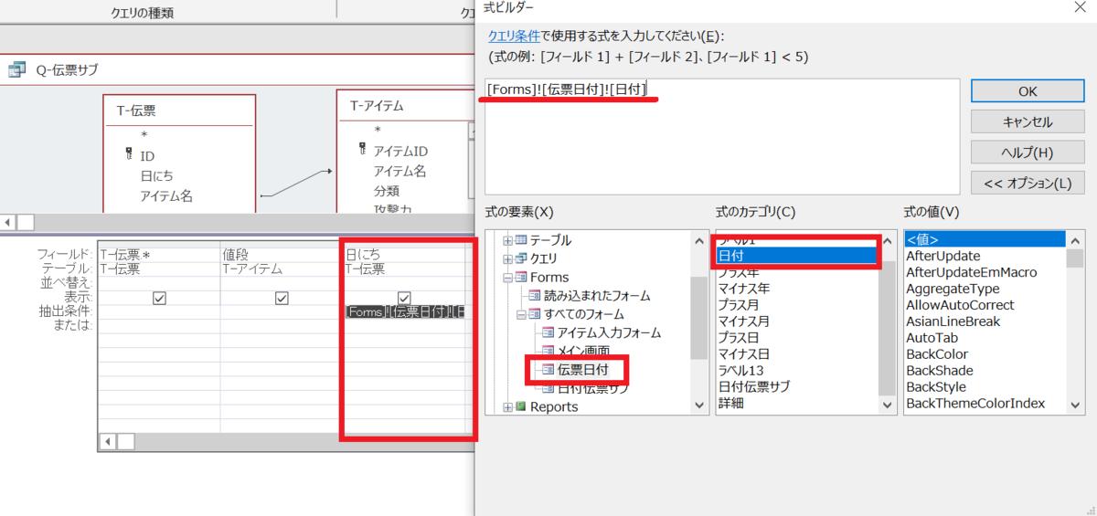 f:id:me-hige:20200102204820p:plain