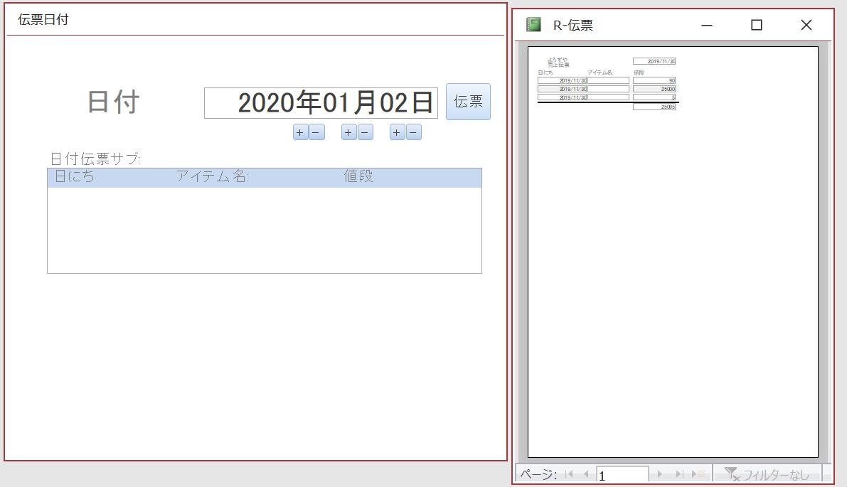 f:id:me-hige:20200102214758p:plain