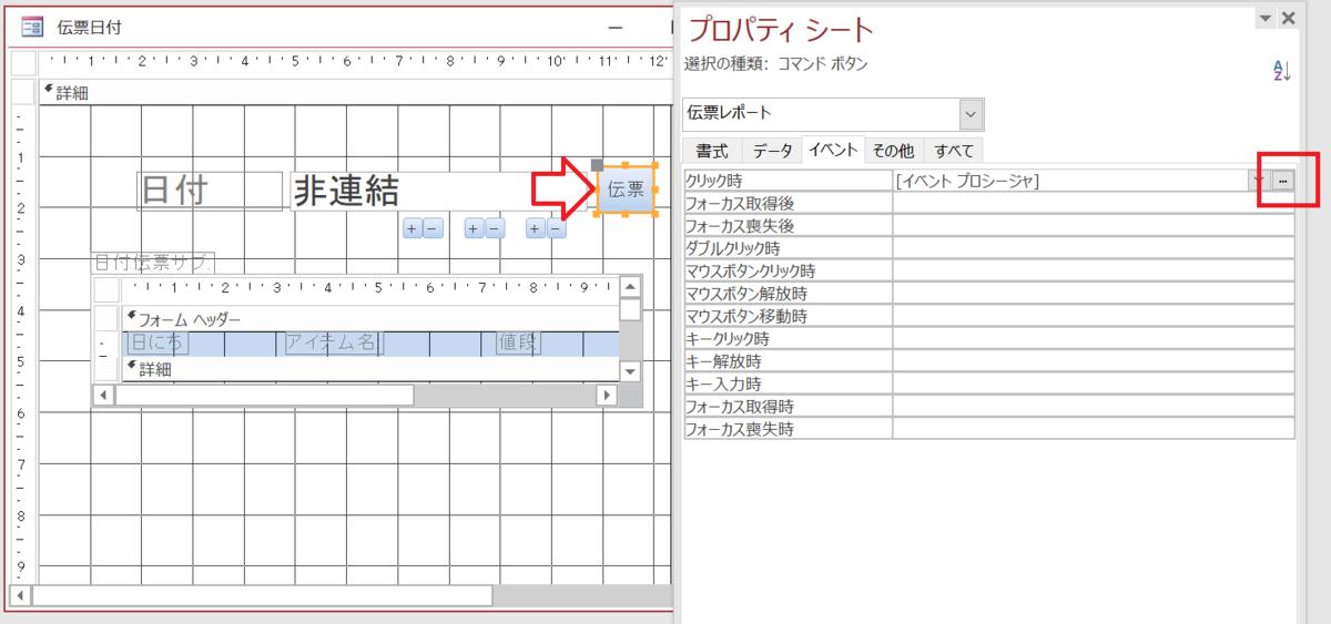 f:id:me-hige:20200103202848p:plain